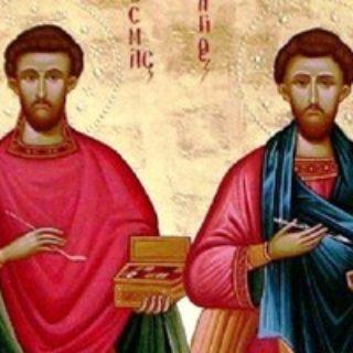 SS. Cosma e Damiano - Tempo di preghiera