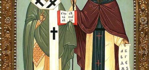 Santi Cirillo e Metodio - Tempo di preghiera