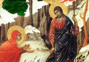 Gesù si manifesta alla Maddalena - Tempo di preghiera